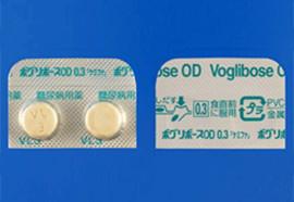 糖質吸収抑制剤「ボグリボース」イメージ写真